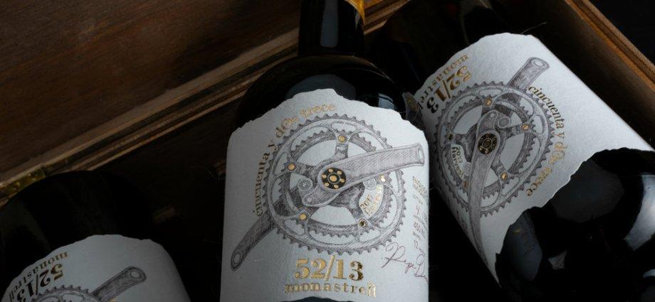 Monastrell wine packaging