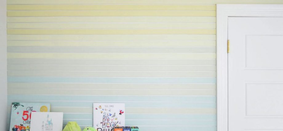 Gradient Stripe Wall Straight All Stripes