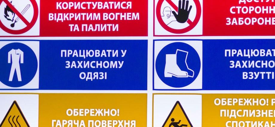 Glyphs Sign