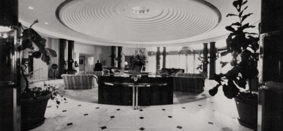 Lobby, Grand Hotel, Washington DC 1987. Charles Pfister