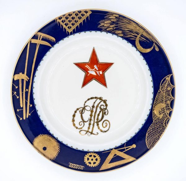 A Soviet Propaganda (Agitprop) Polychrome Porcelain Plate, Designed by Mikhail Adamovich, Saint Petersburg, The Imperial Porcelain Factory 1902, The State Porcelain Factory 1924