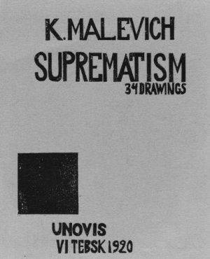 Suprematism 34 drawings