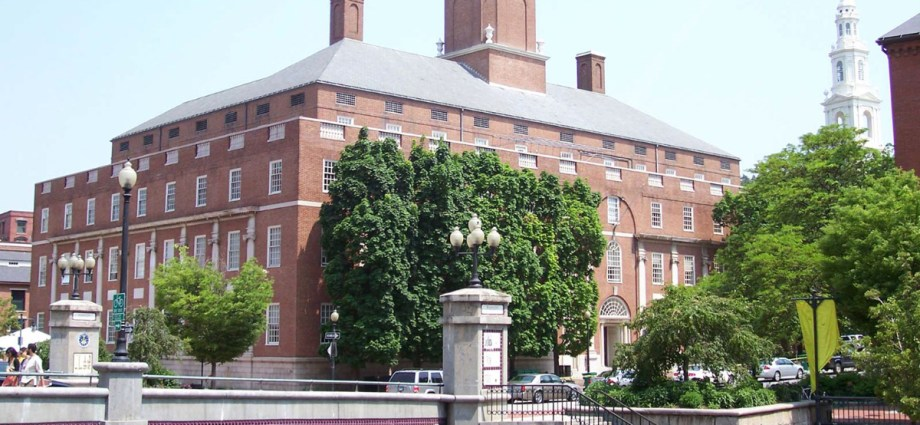 Administration building Rhode Island School of Design - featured image