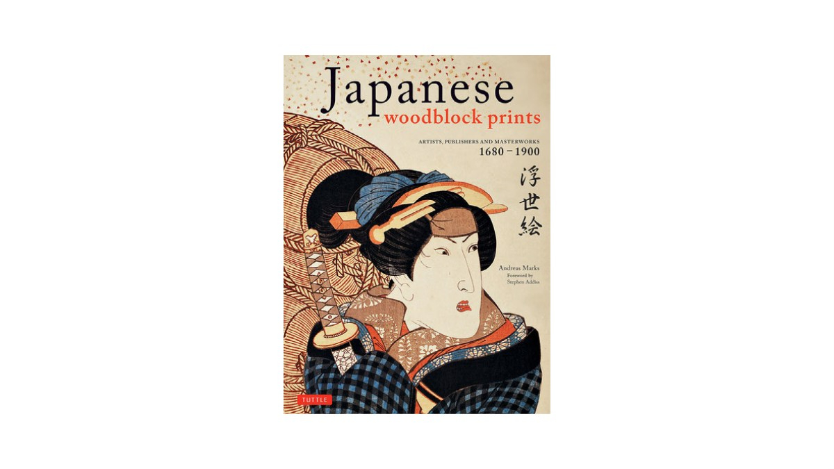Japanese Woodblock Prints featured image
