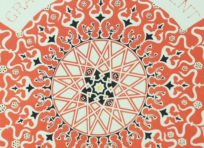 Pattern from Grammar of Ornament by Owen Jones