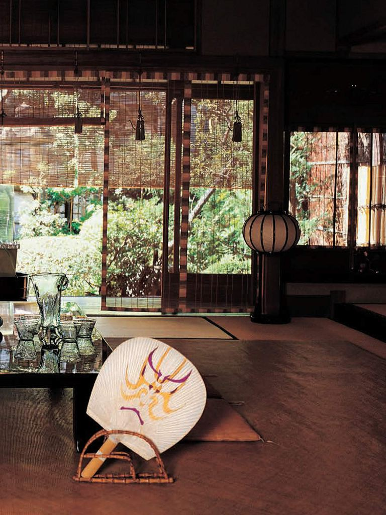 Japan Style: Architecture + Interiors + Design - Sample pages