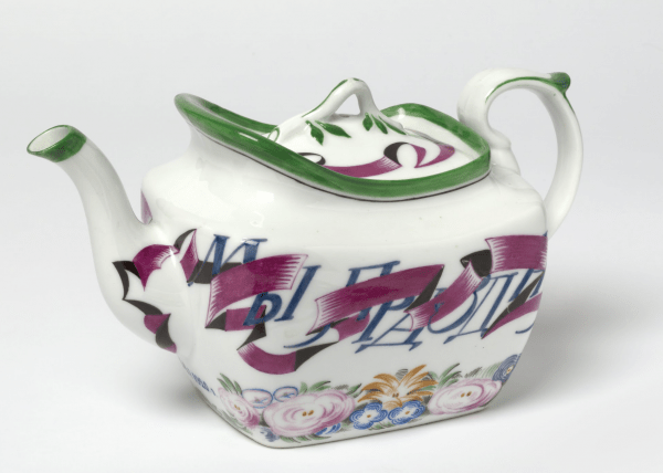 Teapot decorated with motto: My work is my truth designed by Sergey Chekhonin 1921. (National Gallery of Australia)