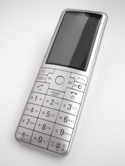 INFOBAR 2 (Phone) designed by Naoto Fukasawa