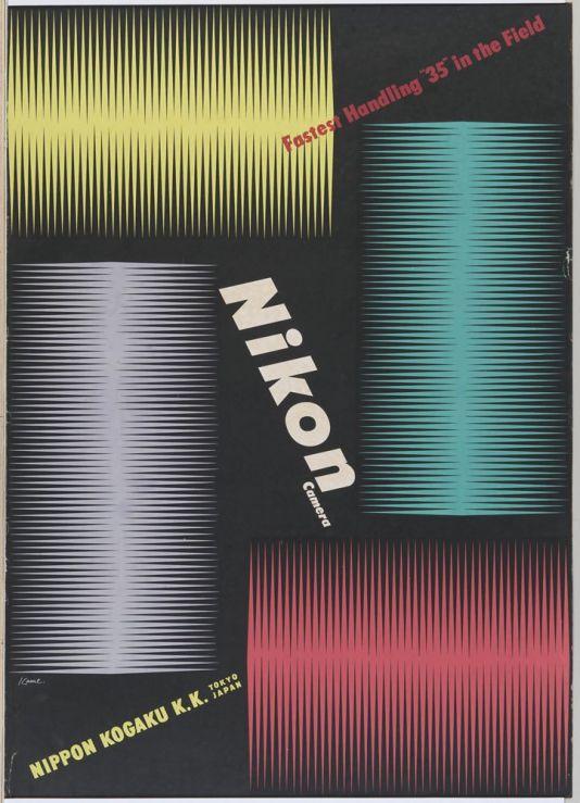 Poster, Nikon Camera designed by Kamekua Yusaku, 1957