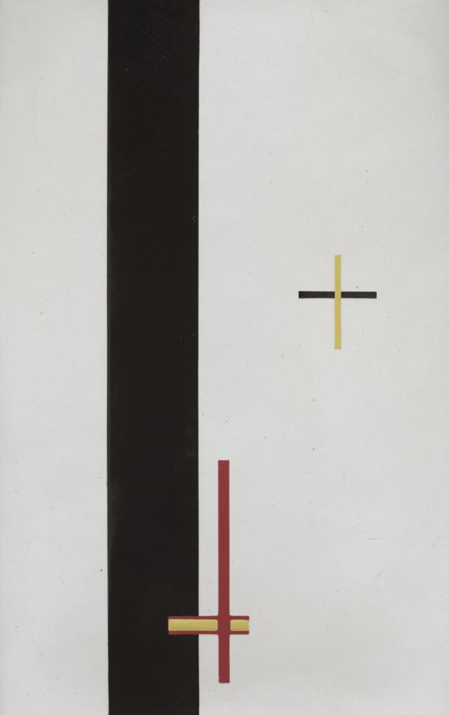 EM 3 (Telephone Picture), 1923 by László Moholy-Nagy (MoMA)