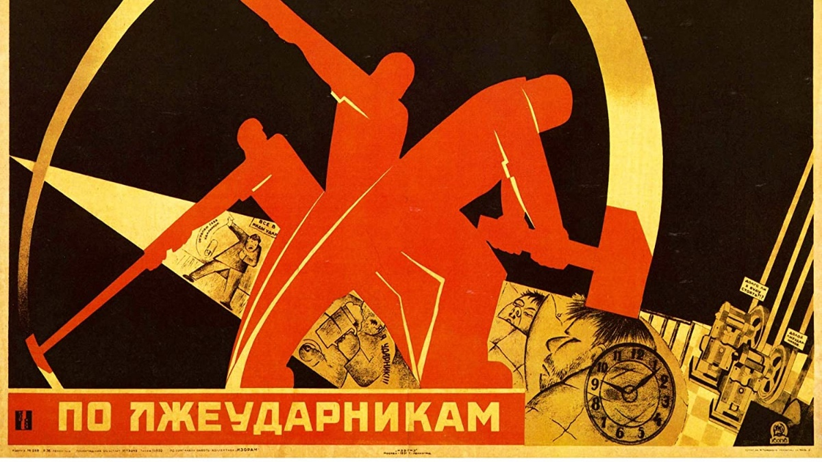 Propaganda Political Industry TIME Clock Work Soviet Art Print Poster