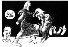 caricaturas de Naji al-Ali 9
