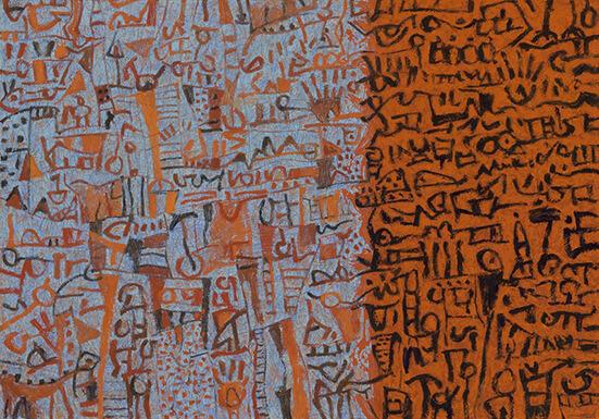 Virgilio Santaella_Al espíritu nómada_Arte_Oaxaca_