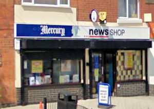 Enderby News Shop, Mill Lane, Enderby