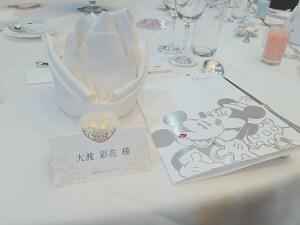 感動の結婚式♡