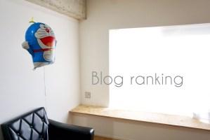 3月の人気ブログとBOSSの独り言。。