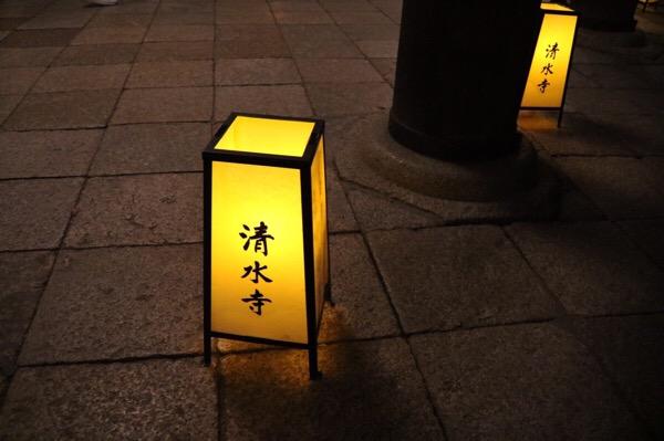 ひとりで京都はいいものです\( Ö )/