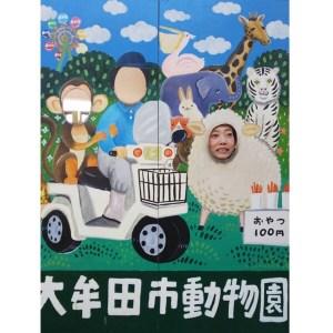 大牟田動物園、こんなご長寿ペリカンがいてびっくり