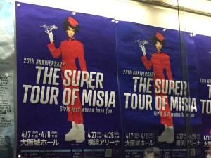 MISIA 20th LIVEに行ってまいりました♡