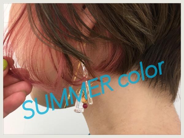 デザインカラーで夏を先取り🌈