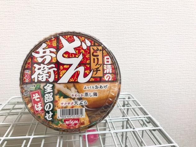 カップ麺シリーズ第2弾〜どん兵衛編〜