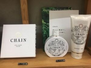 "end…Linkが推すアミノ酸シャンプー""CHAIN""( ゚∀ ゚)"