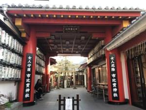安産、健康、女人の神社⛩in京都