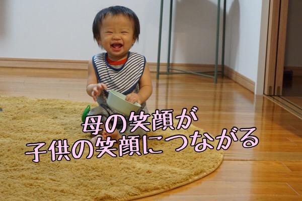 八木ママの離乳食事情と子育てについて