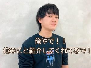 end…Linkの気がきく男!!木庭晃陽をご紹介!!