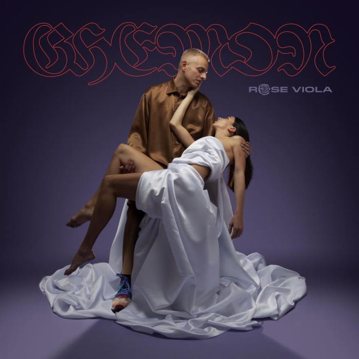 "copertina singolo Sanremo 2019 ""Rose Viola"" Ghemon"
