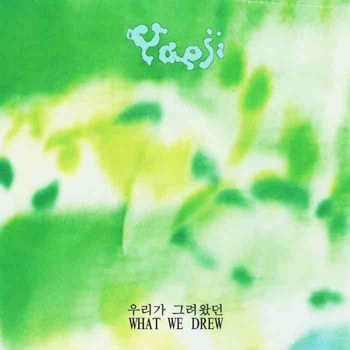 """Yaeji copertina album """"What we drew"""""""