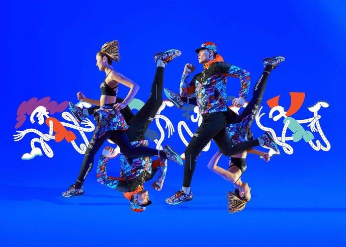 Nike Tokyo Running Pack