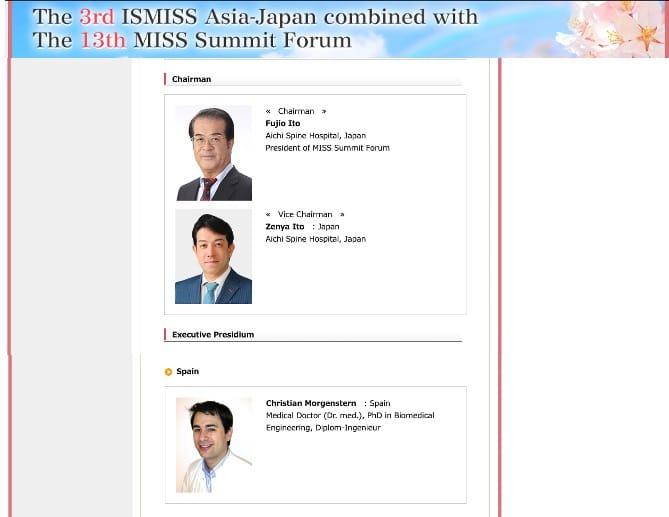 ismiss-japan-2021.jpg?fit=669%2C517&ssl=1