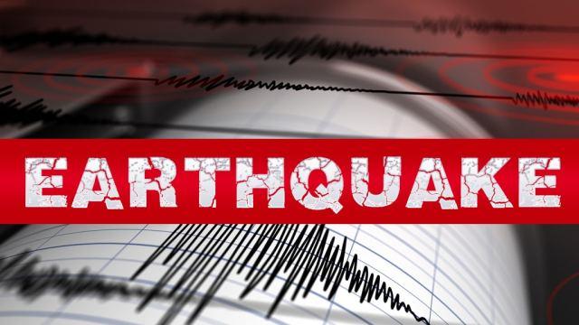 5.6 magnitude earthquake strikes Puerto Madero, Mexico