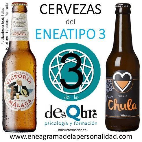 eneatipo 3 cervezas