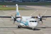 Aeromar Prev Cinco Nuevas Rutas En 2017 Crecimiento