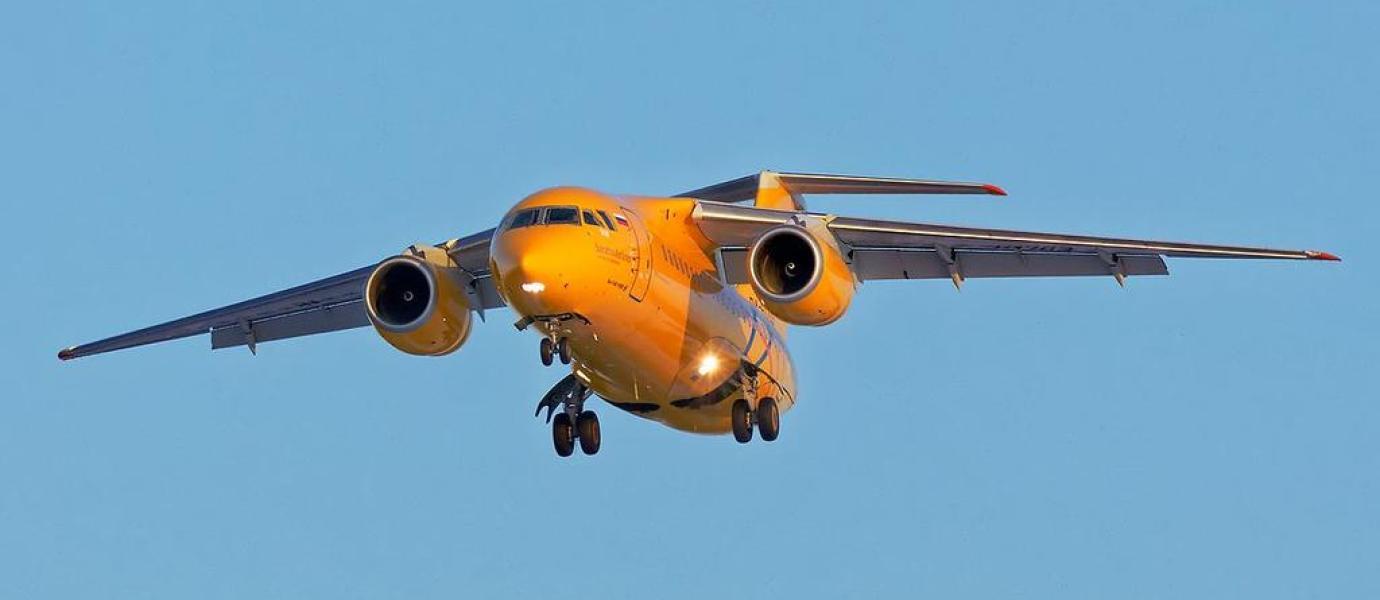 Resultado de imagen para Antonov An-148-100 Saratov Airlines air crash