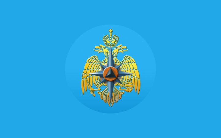 logo mchs 720 450 - Прогноз возникновения и развития ЧС в Ставропольском крае на 29 мая 2017 года