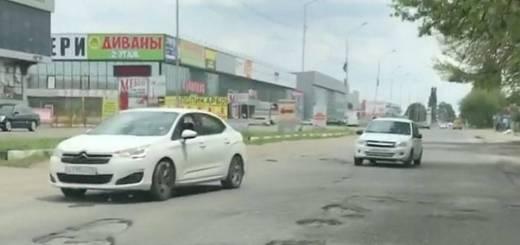 energetik 20170609 19 - После критики в соц.сетях и СМИ в Пятигорске починят аварийную дорогу