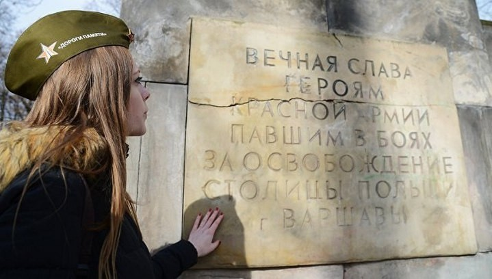 energetik 20170625 5 - В Госдуме предложили вернуть останки советских солдат из Польши