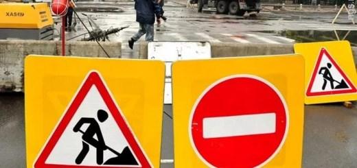 energetik 20170720 1 - На двух улицах Пятигорска в связи с ремонтом дорог перекроют движение