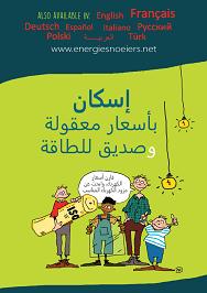 meertalige folder Arabisch
