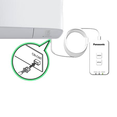 Panasonic Icebreaker tilbehør wifi kit