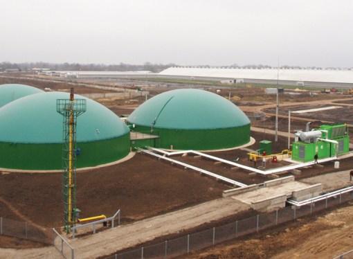 USAID EIA: Model biogasne elektrane na ENERGA 2019