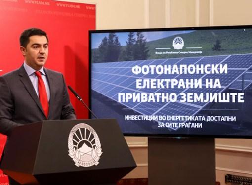 Potpisani ugovori za gradnju solarnih elektrana snage 21 MW u S. Makedoniji