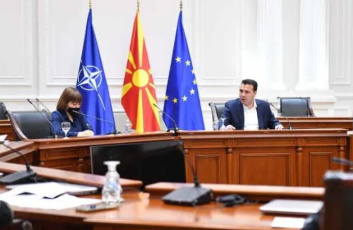 Sjeverna Makedonija raspisaće aukcije za solarne elektrane u prvom kvartalu 2021.