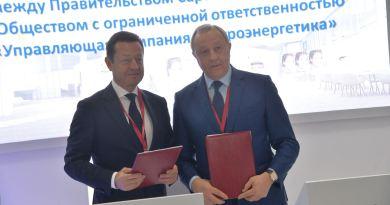 Фонд развития ветроэнергетики и правительство Саратовской области подписали соглашение о сотрудничестве