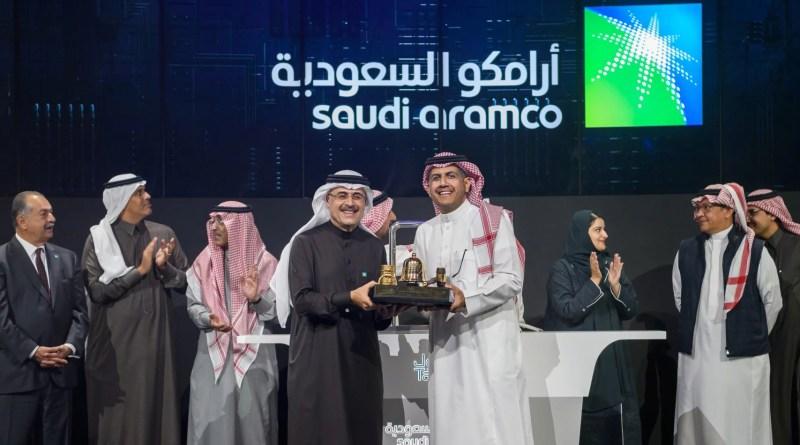 Нефтяная Saudi Aramco вышла на биржу и стала самой дорогой компанией в мире с капитализацией $1,88 трлн