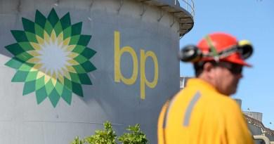 BP продала нефтехимический бизнес Ineos в рамках сделки на $5 млрд
