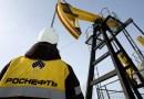 """""""Роснефть"""" начала работу над мега-арктическим нефтяным проектом"""